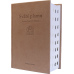Sväté písmo - Jeruzalemská Biblia / stredný formát, pevná väzba, béžová obálka  s reliéfom